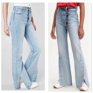 Levi's Ribcage Split Flare High Rise Jeans